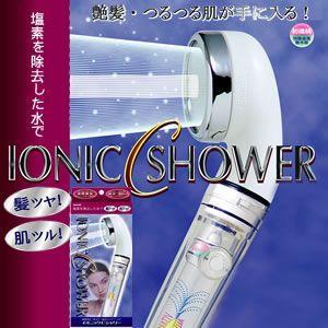イオニックCシャワー 節水・節ガス・塩素除去・ビタミンC・マ...