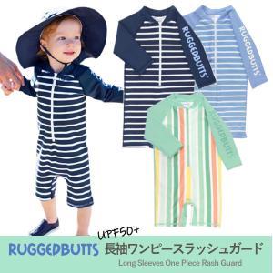 【男の子】【赤ちゃん】赤ちゃん用水着で楽しく水遊びランキング≪おすすめ10選≫の画像