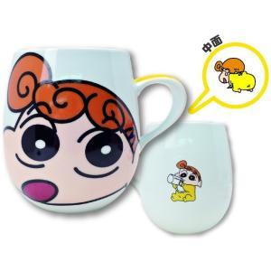 クレヨンしんちゃんひまわり ヒマワリマグカップ コーヒーカップ