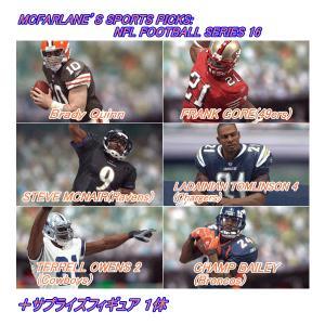 マクファーレンUS版NFL(アメフト)『シリーズ16』 7種セット|nazca