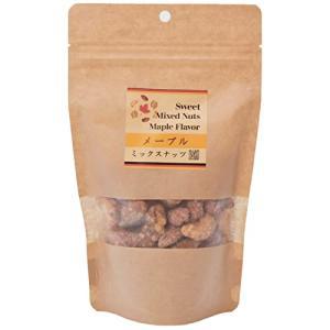 メープル味 ミックスナッツ 210g (カシューナッツ、アーモンド、ピーナッツ、クルミ)|nbhiroshima