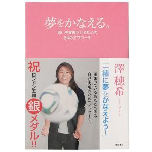 単行本:222ページ 出版社:徳間書店 (2011/11/18) ISBN-10:419863298...