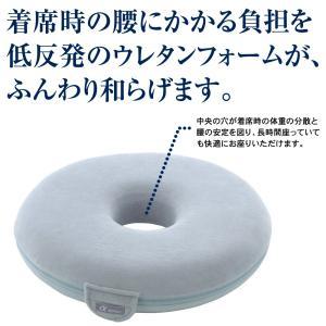 低反発クッション お医者さんの円座クッション ...の関連商品8