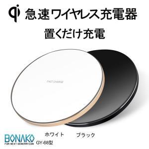 1.QI充電器対応スマホ機種: iPhone 8 / iPhone 8Plus / iPhone X...