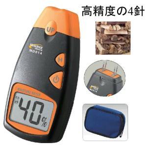 水分計 MD814 4針タイプ デジタル式 木材/薪等の水分を簡単に計測 ndhci2014