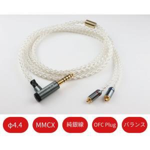 【日本ディックス】Pentaconnリケ−ブル 銀線 φ4.4(5極)OFC L型- MMCX|ndics