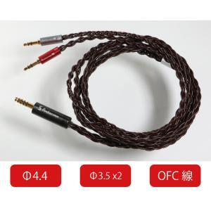 【日本ディックス】OFC8芯 Pentaconnリケーブル  4.4mm5極 - 3.5mm x2【PRH01-44-35】|ndics