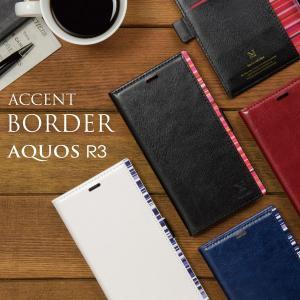 AQUOS R3 ケース アクオス R3 スマホケース 手帳型 アクオスr3 カバー SH-04L SHV44 808SH ケース ACCENT BORDER ndos