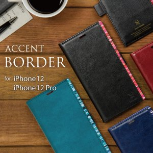 iphone12 ケース 手帳型 iPhone12 mini ケース アイフォン 12 pro 12ミニ ケース 手帳型 カバー ACCENTBORDER|ndos