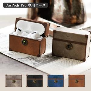 airpods pro ケース おしゃれ エアポッズ ケース カバー エアーポッズ プロ ケース メンズ レザー シリコン ブランド シンプル Emu-box|ndos