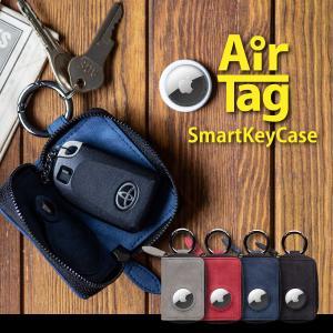 エアタグ ケース airtag ケース キーケース スマートキーケース ホルダー カバー キーリング 本革風 レザー STYLE NATURAL|ndos
