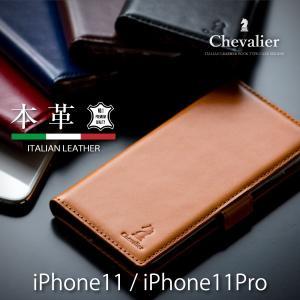 iPhone11 , 11Pro アイフォン 手帳型 ケース シンプル Chevalier ■商品詳...