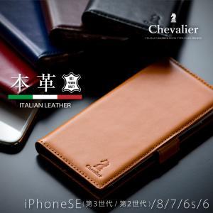 iPhoneXS/X , XR ,  8/7/6S/6アイフォン 手帳型 ケース シンプル Chev...