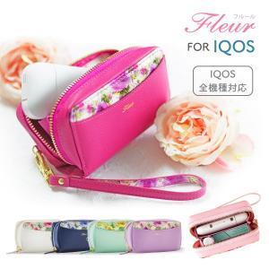 Fleur アイコスケース  ■商品詳細 材質    : PUレザー  ■カラー:(全6種) Pin...