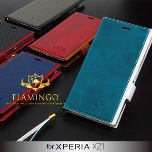 Xperia xz1 ケース 手帳型 エクスペリア xz1 ケース カバー xperiaxz1 ケース 手帳型 スマホ ケース FLAMINGO|ndos