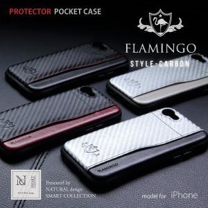 iPhoneXS X 8 7 ケース iphone8Plus 7plus TPU iPhone アイフォン X 8 7 プラス 耐衝撃 ハード 衝撃吸収 背面 レザー カーボン 革 FLAMINGOCARBON Protector|ndos