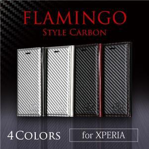 XPERIA XZs ケース 手帳型 XPERIA XZ ケース 手帳型 エクスペリアXZs ケース 手帳型 エクスペリア カバー カーボン 革 レザー FLAMINGO STYLE CARBON|ndos