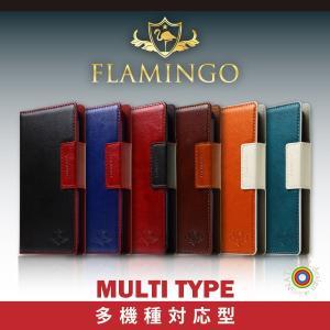 MULTI TYPE 多機種対応型 手帳型 ケース カバー 革/レザー FLAMINGO MULTI Type|ndos