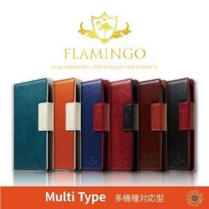 MULTI TYPE 多機種対応型 手帳型 ケース 手帳型 ブランド シンプル おしゃれ かわいい レディース カバー 革 レザー FLAMINGO MULTI Type|ndos