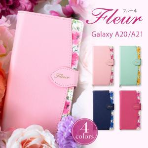 Galaxy S9 ケース 手帳型 カラー レザー おしゃれ ボタニカル fleur  ■商品詳細 ...