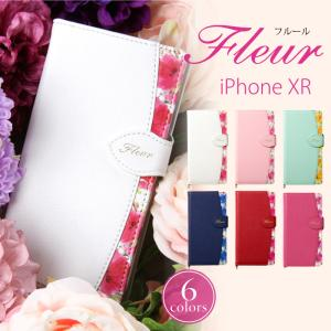 iPhoneXS iPhoneX iPhoneXS Max iPhoneXR ケース 手帳型 花柄 ...