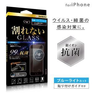 iPhone13 ガラスフィルム 抗菌 ブルーライトカット iphone 13pro 12 12 Pro mini 指紋 iPhone se 8 7 6s 保護フィルム 割れない 抗菌 2.5D|ndos