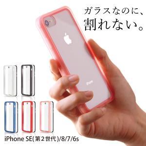 iPhone XR ケース iPhone8 耐衝撃 iPhone XS ケース 7 スマホ ケース アイフォン8 X ケース クリア HYBRID SQUARE|ndos