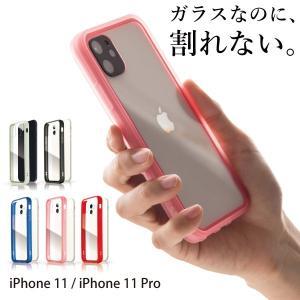 iPhone11 Pro ケース iPhone 11 ケース 耐衝撃 iphone11pro ケース スマホカバー ガラス クリア HYBRID SQUARE|ndos