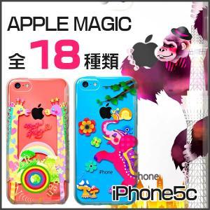 iPhone5c ケース APPLEMAGICシリーズ iP...
