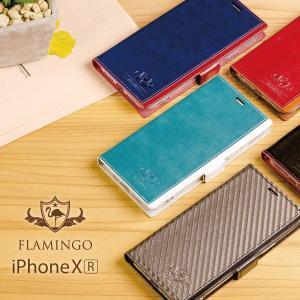 iPhoneXS iPhoneX iPhoneXR アイフォンテン 手帳型 ケース シンプル FLA...