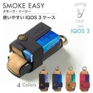 SMOKE EASY 3 アイコスケース  ■商品詳細 材質    : PUレザー 他  ■カラー:...