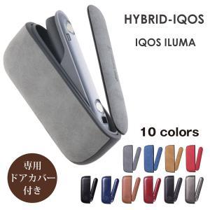 iQOS3 ケース アイコス3 ケース 新型 カバー ドアカバー iqos3ケース アイコス3ケース iqos3duo レザー HYBRID IQOS3 CASE|ndos