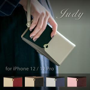 iPhone12 ケース 手帳型 iPhone12 mini ケース アイフォン 12 pro 12ミニ ケース 手帳型 カバー おしゃれ Judy|ndos