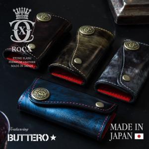 キーケース メンズ ブランド 本革 本皮 日本製 ブッテロ BUTTERO リアルレザー キーカバー キーホルダー キーリング Rocx KeyCase|ndos
