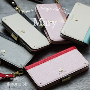 iPhone se ケース 手帳型 第2世代 アイフォン 12ミニ se 8 ケース カバー 手帳 おしゃれ ブランド Mary|ndos