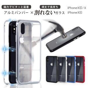 iphone xr ケース iphone xs ケース 耐衝撃 iPhone XR iPhone XS アイフォンxr アイフォンxs アルミ 衝撃吸収 MAGNET BUMPER|ndos