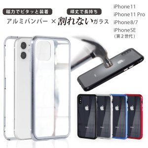 iphone11 ケース iphone11 pro ケース 耐衝撃 iPhone 8 7 6s 11 11pro アイフォン11 アイフォン11pro アルミ 衝撃吸収 MAGNET BUMPER|ndos