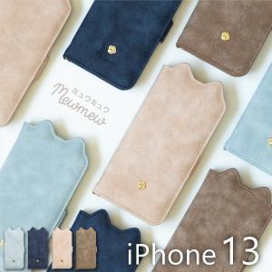 iPhone 13 13pro 13mini ケース 手帳型 iphone13mini ケース iphone 13 手帳 スマホケース おしゃれ 大人可愛い かわいい シンプル 猫 レディース Mewmew|ndos