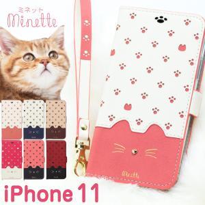 iPhone 11/11Pro ケース 手帳型 カバー ネコ 猫 おしゃれ スマホケース minet...