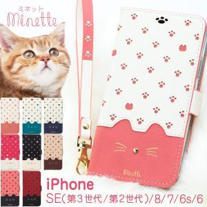 iPhone8/7/6s/6 兼用 iPhone8/7/6s/6Plus 兼用 アイフォンケース 手...