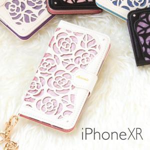 iPhoneXS iPhoneX iPhoneXR 手帳型 ケース アイフォンXS アイフォンX 手...