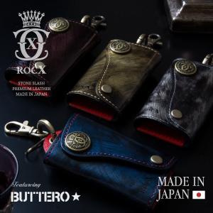 キーケース スマートキーケース メンズ ブランド 本革 本皮 日本製 ブッテロ BUTTERO リアルレザー キーカバー キーホルダー キーリング RocxSmartKeyCase|ndos