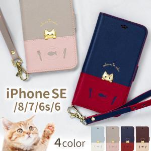 iPhone12 ケース 手帳型 iphone se ケース iPhone12 mini ケース アイフォン 12 pro se 8 7 ケース カバー 魚と猫|ndos