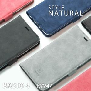 basio4 ケース 手帳 スマホケース 手帳型 おしゃれ basio 4 手帳 ベイシオ4 カバー au kyv47 ブランド STYLENATURAL|ndos