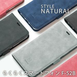 STYLE NATURAL  ■商品説明 本格的な革の風合いをお求めやすい価格で。本革の質感に迫る、...