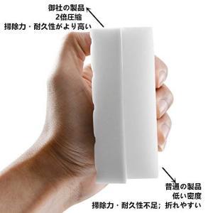 【2倍圧縮タイプ】2倍圧縮で密度が普通のメラミンスポンジにより高くなり、掃除能力は普通のに2倍ありま...