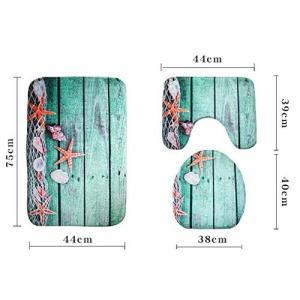 CSJ クリエイティブバスマットトイレ便座スリーピーストランクパターンカーペット吸水色あせない快適なバスルームマットの野生セットは洗濯機で洗えますの商品画像|ナビ