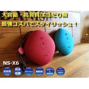 ブルートゥーススピーカー Bluetooth ブルートゥース 防水 防塵 高音質 高音量 オシャレ ...