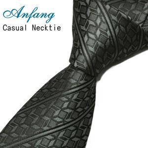 ネクタイ ビジネス ジャガード織 大検幅8.5cm 幾何学、...
