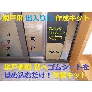 【お知らせ】 ショッピングの新システムにより 令和5月22日に新たに移転オープンとなりました   新...